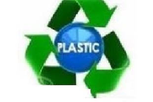 بهترین خریدار مواد پلاستیک ((ضایعات پلاستیک))
