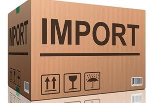 خرید کالا از کشور خارجی (تکی و انبوه)