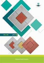 تولید و فروش کف فرش و جدول پلیمری - 1