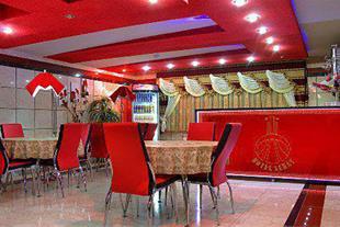 رزرو هتل و هتل آپارتمان در اراک