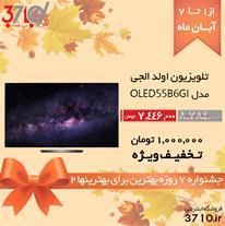 فروش تلویزیون الجی مدل OLED55B6GI