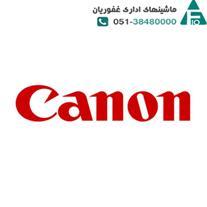 تعمیر تخصصی فتوکپی Canon در مشهد