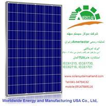 پنل خورشیدی 260 وات Amerisolar