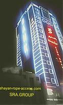 نورپردازی بانک شهر -میدان فردوسی
