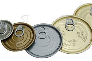 فروش قوطی فلزی ، درب آسان باز شو و ساده