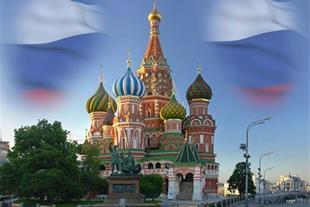 مترجم و تدریس زبان روسی