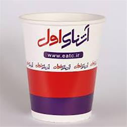 چاپ لیوان تبلیغاتی کاغذی در کرج - 1