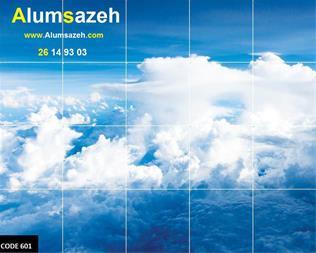 فروش سقف آسمان مجازی، اجرای سقف آسمان مجازی - 1