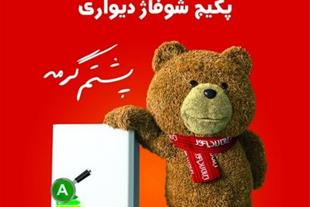 خدمات پکیج ایران رادیاتور در رشت