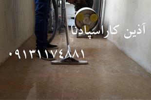 سنگسابی در اصفهان ، خدمات ساب اصفهان
