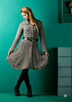 فروش لباس و بافت با قیمت باورنکردنی