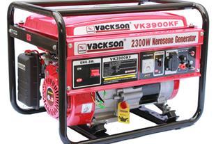 موتور برق بنزینی واکسون