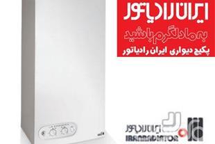 فروش پکیج و رادیاتور ایران رادیاتور در اصفهان