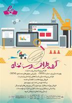 گذرگاه جهانی وب