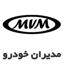 تعمیرگاه خودرو ام وی ام ( MVM )