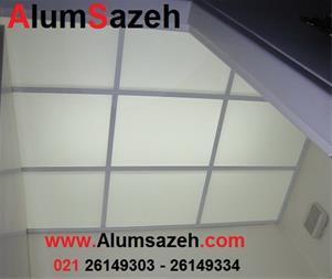 فروش سقف کاذب طلقی سفید ، اجرا - 1