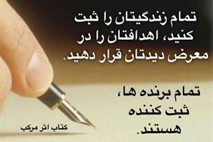 انجام امور ثبتی و رتبه بندی در سراسر ایران