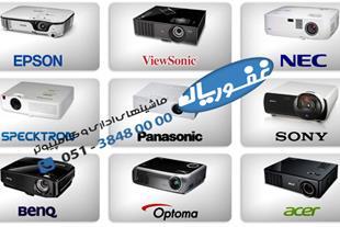 فروش و اجاره دیتا پروژکتور در مشهد