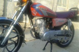 فروش موتور 125 با تزئینات