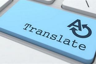 ترجمه متون زبان انگلیسی با تخفیف دانشجویی