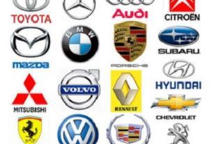 فروش لوازم یدکی و استوک انواع خودرو