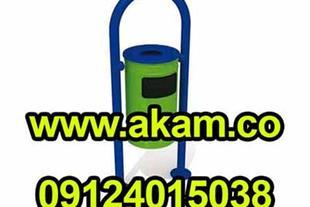 فروش سطل زباله پارکی، نیمکت پارکی، آلاچیق، گلخانه