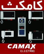 نصب و فروش ایفون های تصویری COMMAXو CAMAX