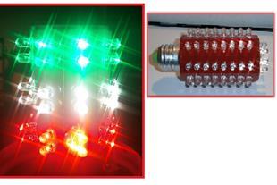 فروش انواع لامپ 3 رنگ