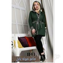 فروش پوشاک زنانه در بابل