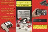 فروش دوربین مداربسته - دزدگیر - اعلام و اطفاء حریق
