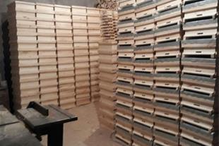 کندوسازی - تولید کننده کندو