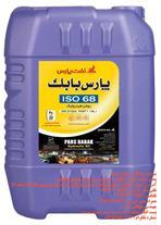 روغن غذایی شل (Shell Food industry oils)