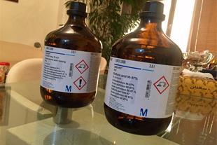 فروش اسید سولفوریک 97-95% ، اسید کلریدریک 37%