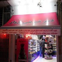 قیمت سایبان برقی اصفهان