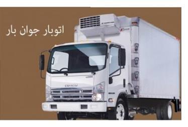 حمل اثاثیه منزل و ادارات - 1