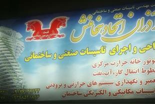 کامیون های کمپرسی 10و20 تن استان فارس و سراسر کشور