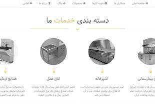 شرکت تک نوع خاورمیانه تولید کننده صنایع پزشکی