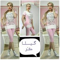 فروش لباس زنانه بصورت عمده و تکی