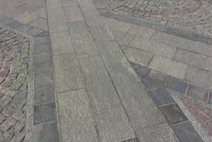 سنگ مرمریت هتن آباد محصولی از شرکت نگین سنگ کویر