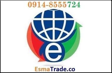 صادرات ، واردات ، بازاریابی و ترخیص کالا - 1