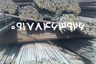 خرید انواع ضایعات آهن آلات به قیمت بالا
