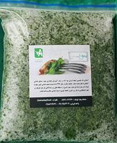 فروش سبزیجات ، ترشیجات ، لواشک با پیک رایگان