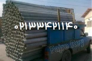 قیمت لوله سیمانی ساختمانی ( ایرانیتی ) و بتنی مسلح