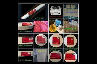 تولید کننده انواع لوازم یکبارمصرف آرایشگاهی