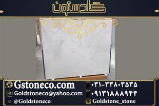 انواع سنگهای وارداتی توسط سنگبری معتبر گلدستون