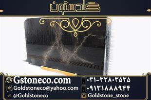 فروش سنگ دهبید یکی از زیباترین سنگها در گلدستون