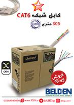 فروش ویژه کابل شبکه CAT6