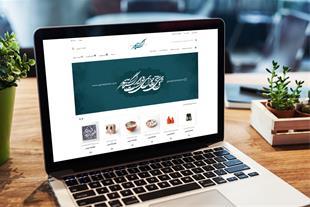 فروشگاه اینترنتی گردشهر - هنر و طراحی ایرانی