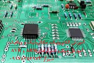 آموزش الکترونیک مکاترونیک رباتیک میکروکنترلرها