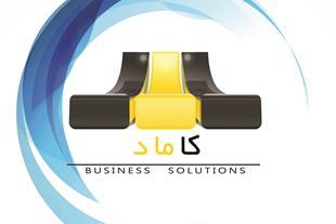 فروش نرم افزارهای حرفه ای حسابداری